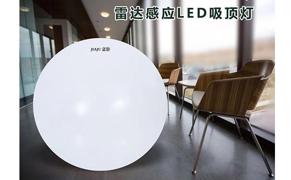 绿鑫系列雷达感言LED吸顶灯